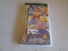 Ginga Ojousama Densetsu Collection (PC Engine Best Collection) (Sony PSP). NEW.