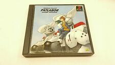 USED Patlabor The Mobile Police: Game Edition Japan Import PS
