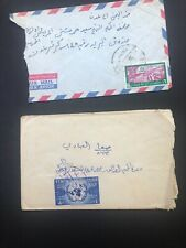 Middle East Yemen early local covers with town cancels - Khamar