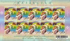 EUROPA CEPT 2006 INTEGRATION - KASACHSTAN 535 KLEINBOGEN I **