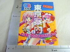 TOKYO ANNAI City Guide Book Japanese Moe Otaku JTB*