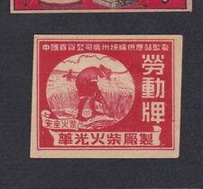 Ancienne  étiquette allumettes Chine BN64454 Paysan