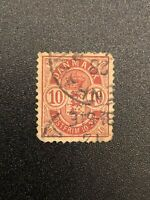 Denmark Arms Used 10 Ore Red Stamp 1884 - 1888 MI# 35 / Sc# 39