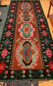 Vintage traditional rug