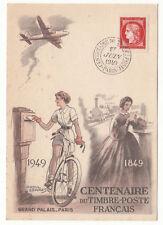 CARTE PHILATELIQUE  CENTENNAIRE DU TIMBRE N° 830