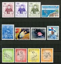 Nederlandse Antillen Jaargangen 1960 - 1961 postfris