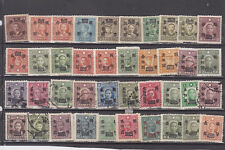 china 1946/7 80 stamps, m1083