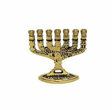 Small Brass MENORAH with antique Finish ~ ~ ~ jewish judaica candle menora gift