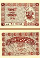 INDIA 5 RUPEES 1951 GANDHI CASH KHADI VILLAGE SMARAK UNC 20 PCS CONSECUTIVE LOT