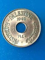 Palestine 10 Mils 1940, Scarce, UNC, British Mandate