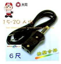 New Original Tatung Ac-10 Power Cable Cord for Tac-15/16/20 Series - Free Ship