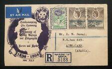 1958 Nairobi Kenia KUT Airmail Cover To Aden Camp Centenary Of Discovery
