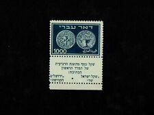 RRR 1948 ISRAEL STAMPS 1000M  DOAR IVRI 9  MNH  HI CV NO CERTIFICATE LOW START