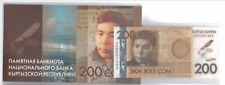 Kyrgyzstan Commemorative Banknote with Folder UNC 吉尔吉斯纪念钞 2014