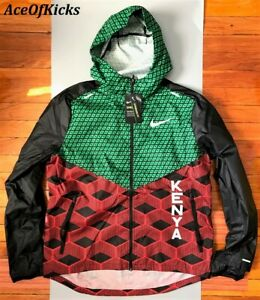 Nike Team Kenya ShieldRunner Running Jacket Kipchoge Size M-L Unisex CV0396 673