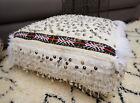 Berber Wedding Blanket Handira Floor Pillow Sequins Pouf Handmade Moroccan