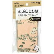 Free shipping Kose Selecty Organic Oil Blotting Paper 120 sheets from Japan