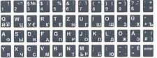 Tastaturaufkleber  Russisch Deutsch grün weiß kyrillisch наклейки Taste