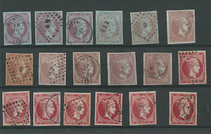 Greece   Large Hermes Heads Collection of 18 Used Stamps ( 40 + 80 Lepta )