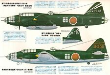 IJN MITSUBISHI G4M BETTY Japanese Navy Bomber Vintage MARU MECHANIC 22
