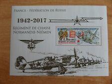 """5167 """"Normandie /Niemen""""★★"""