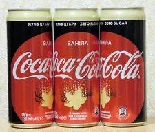 Empty Coca-Cola ZERO Vanilla Can 330 ml from Ukraine 2018. Open bottom!