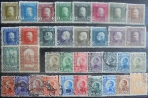 YUGOSLAVIA & Bosnia 1912-24 Collection of 35 Used & m/h