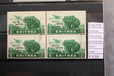 FRANCOBOLLI STAMPS ERITREA ITALY USED (F50778)
