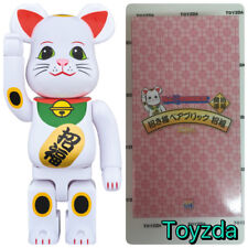 Medicom SKy Tree Lucky Cat Be@rbrick Bearbrick 400% Blessing White Version
