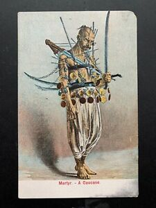 c1908 EGYPT  MARTYR A CAUCASE ! FREAK BODY PIERCINGS ! SWORDS UNUSUAL POSTCARD !