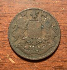 1835 British East India one quarter Anna