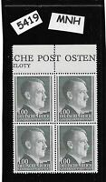 #5419   MNH Hitler stamp block 1ZL / 1944 / Third Reich / Occupied Poland / WWII