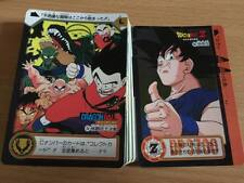 Carte Dragon Ball Z DBZ Carddass Hondan Part 24 #Reg Set 1995 MADE IN JAPAN