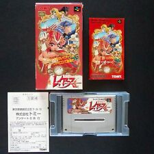 MAGIC KNIGHT RAYEARTH Nintendo Super Famicom NTSC JAPAN・❀・RPG complete SFC レイアース