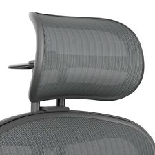 Remastered Carbon Headrest - Herman Miller Recommended Headrest for Aeron Chair