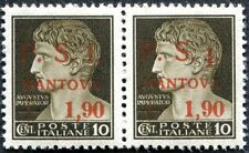 Four stamps PSI-MANTOVA 1945 CLN - two fine MNH and 2 freak print errors (#717)