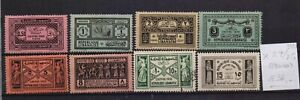 ! Lebanon 1931-1940. Postage Due  Stamp.  YT#X29/36 (N/U). €36.00!