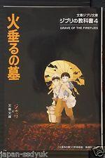JAPAN Studio Ghibli: Ghibli no Kyoukasho vol.4 Grave of the Fireflies