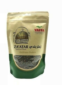 Zaatar 250g - (Pack of 3) Thyme Mix FINEST QUALITY - Yaffa ©