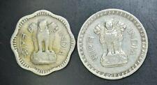 INDIA LOT 1961 10 NAYA PAISE & 1963 50 PAISE COINS *MUMBAI MINT* WORLD COINS