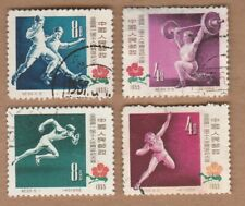 China Prc 1957 Ist Nat. Worker's Sports Meeting Cto & used stamps.