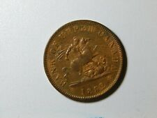 1852 BANK OF UPPER CANADA ONE PENNY DRAGON SLAYER TOKEN COIN