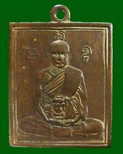Thai Amulet Phra Rian Luang Pho Phuang Wat Nong Kra Don 1st B.E. 2470