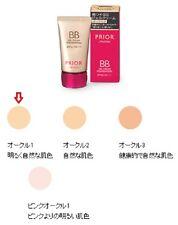 New ☀Shiseido Prior☀ Beauty gloss BB gel cream / Color - Ochre 1 Japan quality!!