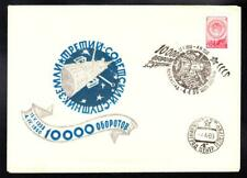 Space Exploration SPUTNIK 3 SATELLITE 1960 Russia Space Cover (A5691)