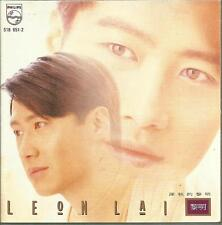 Leon Lai (Li Ming 黎明): [Made in Hong Kong 1993] Shen Qiu De Li Ming           CD