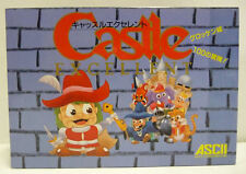 CASTLE EXCELLENT -  FAMICOM FC NES NINTENDO IMPORT JAPAN