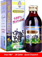 Hemani Black Seed/Nigella Sativa Oil 100% Pure 125ml Cold Pressed Oil - Cheapest