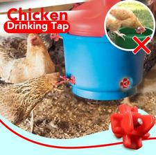 10 PCS Chicken Drinking Tap Nipple Horizontal Side Mount Screw Drinking Water