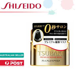 Shiseido TSUBAKI Premium Repair Hair Mask 180g Hair Treatment Salon Grade Care